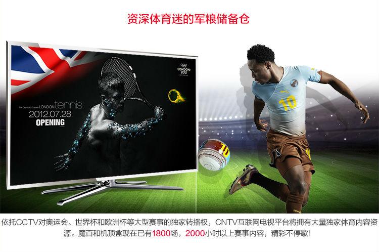 魔百和 高清互联网电视_重庆移动宽带